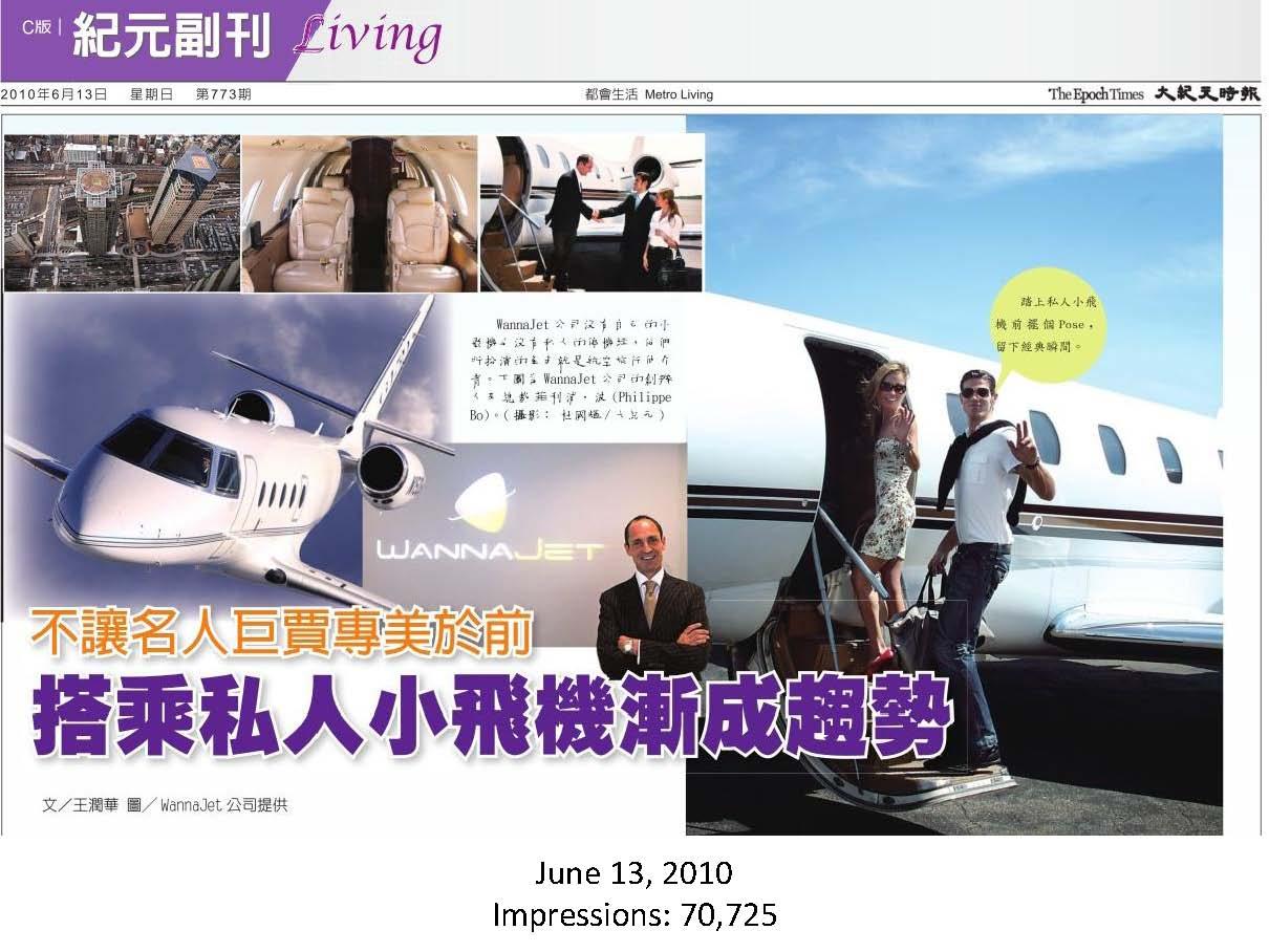 China Loves WannaJet: WJ featured in Epoch Times Newspaper (Travel PR)