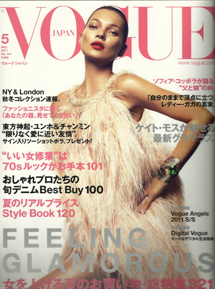 Vogue Japan Features Young&ng in May 2011 Editorial