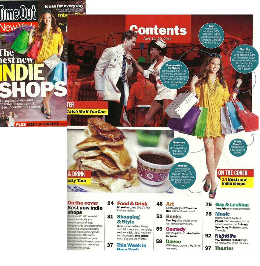 Time Out New York Names Ruia Shoe Boutique One of the 'Best New Indie Shops in NYC' in April 2011 issue