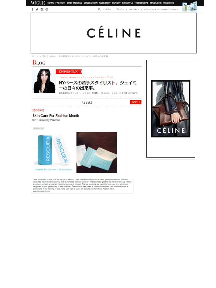 RS-Vogue.comJapan-09.03.15_blog