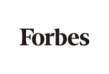 Monteverdi Tuscany Hotel featured in Forbes Magazine